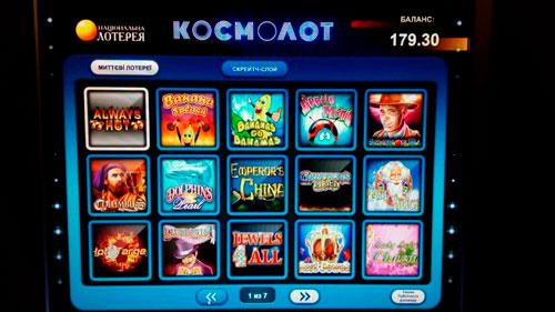 бонус Космолот - онлайн Cosmolot на сайте slots4money.com