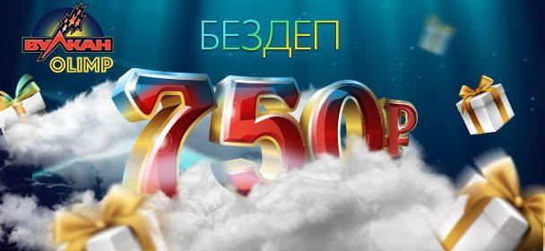 казино вулкан олимп игровые автоматы официальный сайт