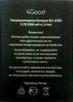 аккумулятор 4Good S550M 4G (BLI-2500) 2500mAh Li-ion оригинал, акб 4Good bli-2500