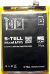 S-tell (M915) 1800mAh Li-ion, оригинал