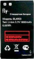 акб fly bl4903, аккумулятор Fly DS165 (BL4903) 1800 mAh Li-ion оригинал
