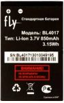 Fly DS125 (BL4017) 850mAh Li-ion 3.15Wh, оригинал