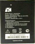 Ark (Benefit S502) 1800mAh Li-ion, оригинал