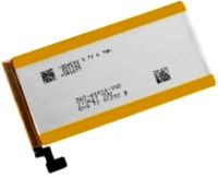 Blackberry Z15 (BAT-40014-002) 1850mAh Li-polymer, Blackberry BAT-40014-002