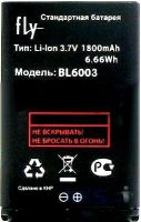 Fly DS167 (BL6003) 1800 mAh Li-ion 6.66Wh, акб fly bl6003