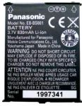 Panasonic VS3 (EB-BS001) 830mAh li-ion, оригинал
