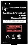 Fly DS160 (BL5401) 1800mAh Li-ion, оригинал
