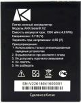 Ark (Benefit V2) 1300mAh Li-ion, оригинал