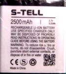 S-tell (M900) 2500mAh Li-ion, оригинал