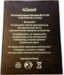 4Good S502M (BLI-2150) 2150mAh Li-ion, оригинал
